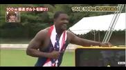 Justin Gatlin би световния рекорд на 100м бягане, но с малко помощ