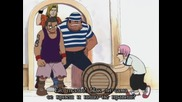 One Piece - Епизод 1 [bg - subs]