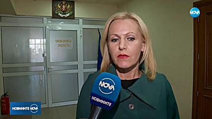 КПКОНПИ запорира имущество на Миню Стайков