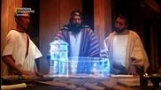 Изгубената гробница на цар Ирод