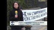 Акцията На 8 Март 2009 В Солидарност С Костадина Кунева