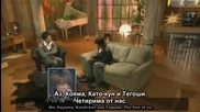 [ Bgsubs ] Yamapi интервю - 18.02.2007 Shounen Club Premium part 3