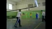 Кальо И Волейбола