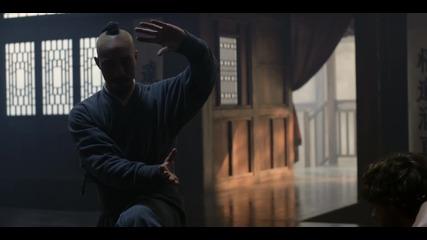 Какво е Кунг Фу?