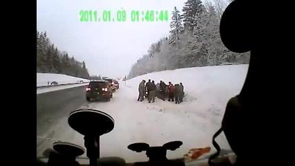 Така се помага при катастрофа в Русия