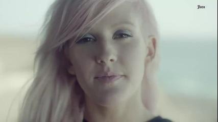 Calvin Harris Ft Ellie Goulding - I Need Your Love ( Фен Видео ) + Превод