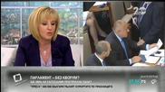Мая Манолова против новите правила в парламента