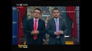 Боряна - Нема Да Праа Секс Без пари Big Brother Family 08.04.10