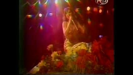 Кичка Бодурова - Алени Цветя
