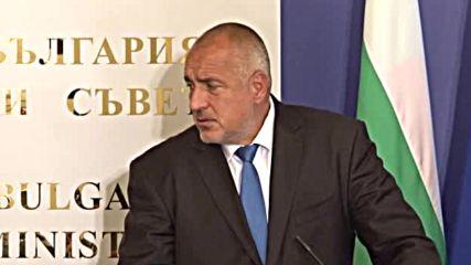 Борисов: Показахме, че с Румъния се справяме по-добре от много шенгенски държави