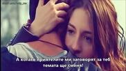 Още една битка • Премиера 2016 Stamatis Gonidis - Alli mia maxi