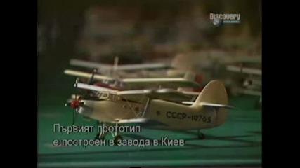 Discovery Channel - Свръхконструкции: Антонов 225 Мрия - Част 1