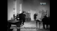 Йосиф Сталин - култът към тиранина Bg subs - част 1/2