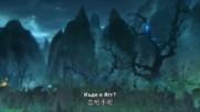 [ Bg Subs ] Quan Zhi Gao Shou - 04