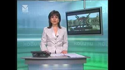 Novinite na Bnt More s Galina Pashalova, Prognoza za vremeto i sportni novini 09.05.2011
