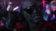 David Guetta ft. Taio Cruz & Ludacris - Little Bad Girl ( Официално Видео ))
