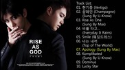 Tvxq - Rise As God [ Special Album] Full 200715