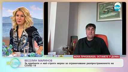 """Веселин Маринов: За времето прекарано в изолация - """"На кафе"""" (07.04.2020)"""