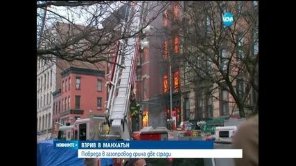 Пожар срути сгради и рани десетки хора
