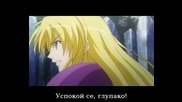 The Legend of the Legendary Heroes Епизод 11 bg sub