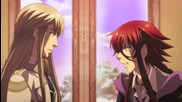 Kamigami no Asobi Episode 7
