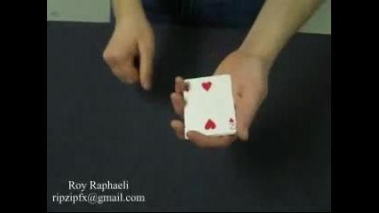 Интересен трик с карти