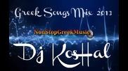 Супер Greek Songs Mix 2013 - Dj Koshal _ Nonstopgreekmusic