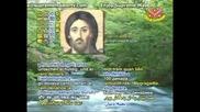 Евангелие от Матей. Глава 18 - 20 / Gospel of Matthew, Chapters 18 - 20