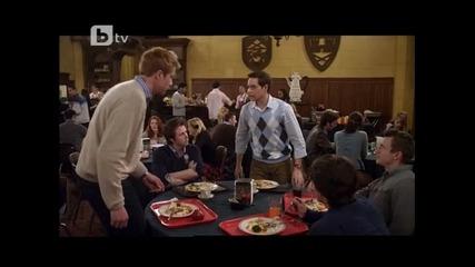 За пръв път в сайта!!! William & Kate: The Movie (2011) Bg Audio / Уилям и Кейт Част 2/13