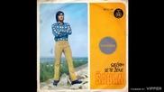Saban Saulic - Ja placam ljubavi danak - (Audio 1971)