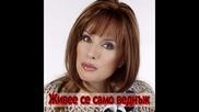 Кичка Бодурова - Живее Се Само Веднъж