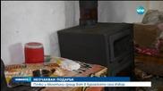 Печки и бюлетини срещу вот в бургаското село Извор