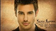 Kostas Martakis _ Mou pires kati (new Song 2012)