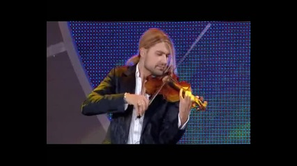 Дейвид Гарет - концерт