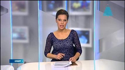 Спортни новини (08.01.2016 - късна)