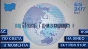 Ретро Тв интро - Камелия Ангелкова - авторска анимация