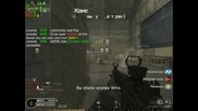 call of duty 4 mp 11 kills streak