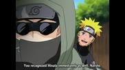 Naruto Shippuuden 33 [цял]