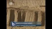 Мамути в Източна Сърбия