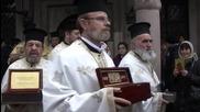 Православна неделя е