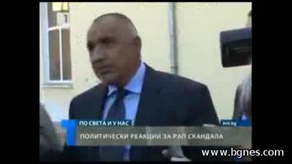 Борисов обърка цветовете на националния флаг
