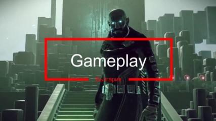 Топ 5 Игри за PC - Месец Септември 2018