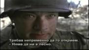 Спасяването на Редник Райън с Том Ханкс, Мат Деймън и Том Сайзмор (1998) - трейлър (бг субтитри)