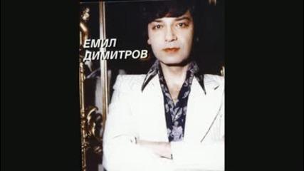 Емил Димитров - Любовта замина