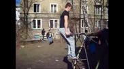 Street Fitness Перник
