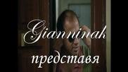 **превод ** Adriano Celentano L'estate E' Gia' Qua