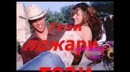 Превод - Турска Балада 2010 Sinan Ozen - Cok Ama Cok Seviyorum