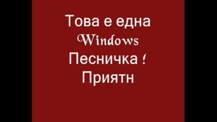 Windows Песничка ;)