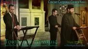 Muzica bizantina -- Arhim. Nikodimos Kabarnos