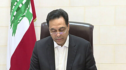 Lebanon: PM Diab says those responsible for Beirut explosions 'won't get away with it'